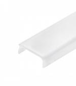 Рассеиватель матовый для профиля с шириной ленты до 10 мм