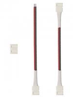 Набор для установки одноцветной светодиодной ленты шириной 8мм 3 шт