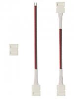Набор для установки одноцветной светодиодной ленты шириной 10мм 3 шт