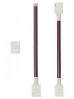 Набор для установки RGB светодиодной ленты шириной 10мм 3 шт