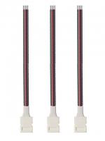 Набор коннекторов запитывающих для RGB светодиодной ленты шириной 10 мм 3 шт